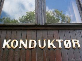 Konduktoer   7.08.2005    (c) Uli Kutting