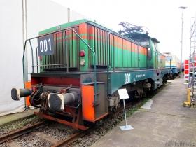 RBH | E1200 - 001 | DB Museum Koblenz | 24.01.2015 | (c) Uli Kutting