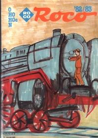 ROCO | 1982 / 1983 | N, H0e, H0, 0 | 148 Seiten | (c) ROCO